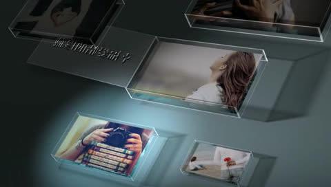 AE玻璃盒的爱情故事电子相册