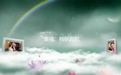 AE唯美婚礼云彩天空电子相册模板