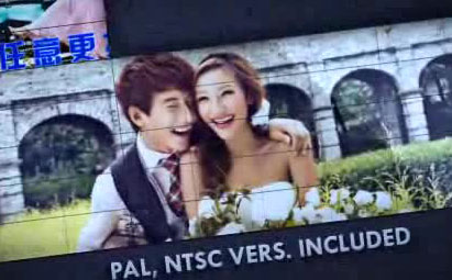 AE大气婚礼照片墙电子相册视频模板