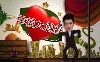 AE大气动画卡通婚礼开场片头模板