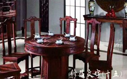 AE中国风茶文化开场片头