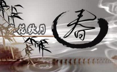 AE中国风城市一年四季视频模板