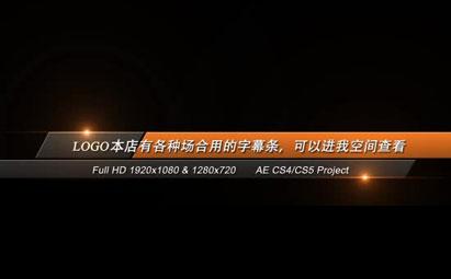 AE多种颜色切换字幕条模板