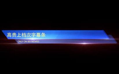 AE蓝白用于人物介绍字幕条模板