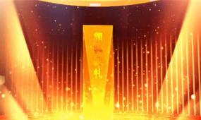 高清颁奖典礼通用LED开场视频