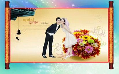 会声会影X6温柔港湾婚礼视频模板