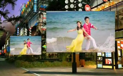 会声会影3D电子相册婚礼视频模板