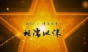 会声会影X5婚礼开场视频模板(包含开场语音)