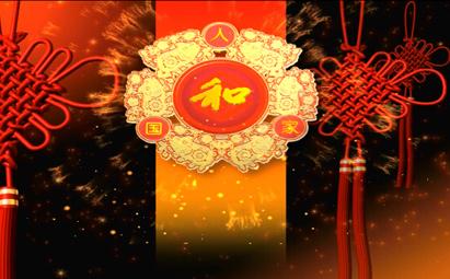 羊年中国年LED晚会背景素材
