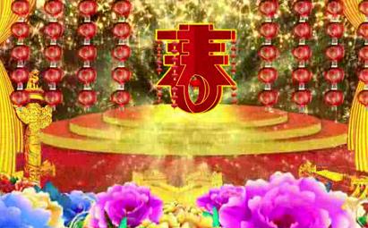 春节喜庆红灯笼晚会开LED场视频素材
