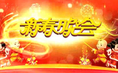 福娃新春晚会视频素材LED晚会背景素材