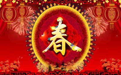 春节通用背景春字过年LED晚会背景素材