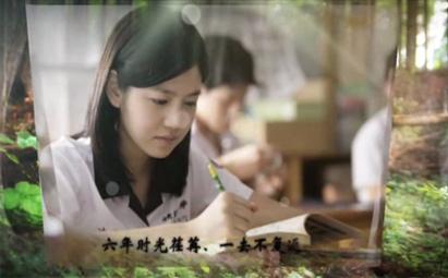 AE梦幻同学聚会毕业电子相册视频模板