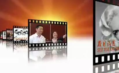 AE电影胶卷同学聚会片头视频模板