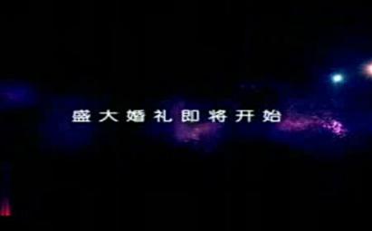 AE震撼婚礼预告片头视频模板