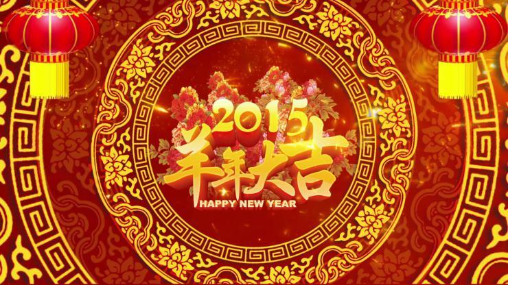 喜庆羊年中国风背景视频