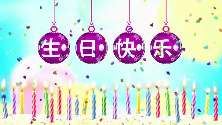 生日宴会动态视频素材