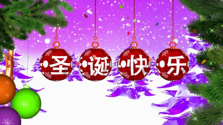 唯美圣诞节背景视频