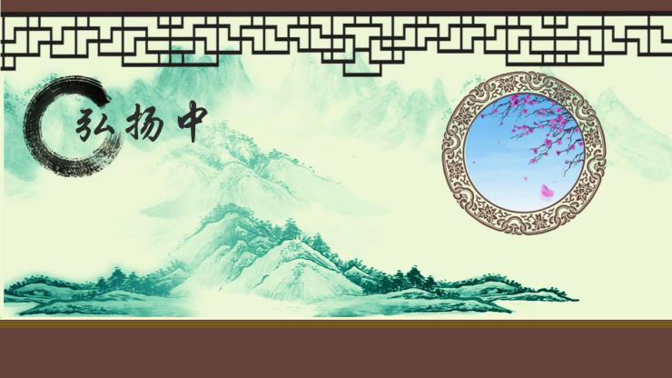 大气中国风山水画视频