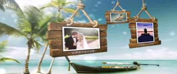 AE清凉夏日婚礼电子相册视频模板