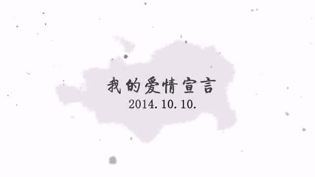 AE水彩梦幻婚礼写真视频模板
