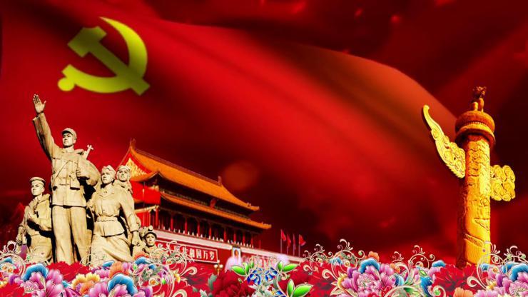 七一建党节背景视频