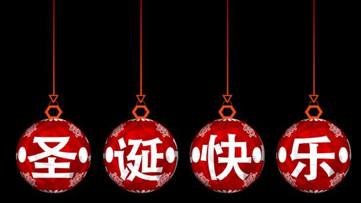 圣诞快乐动态视频(无缝循环 带通道)