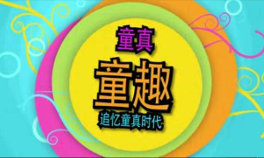 可爱卡通字幕AE模板