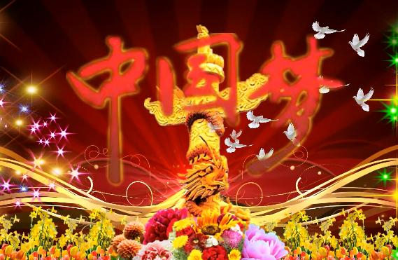 感动中国梦LED晚会背景视频素材