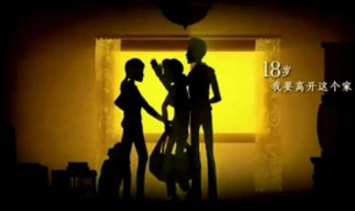 感人动画MV 时间都去哪儿了 婚礼感恩父母通用视频LED背景