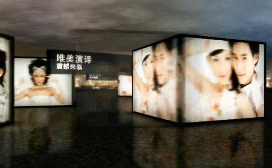 AE正方形旋转婚礼电子相册视频模板