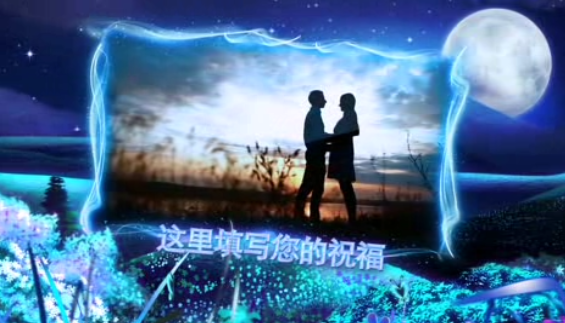 AE唯美夜晚爱情婚礼相册视频模板