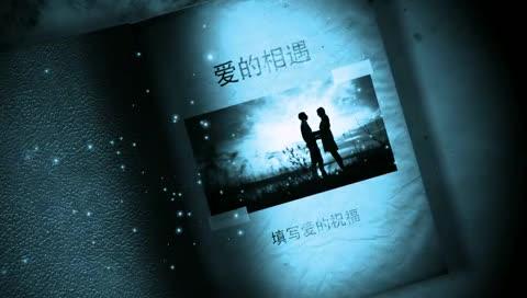 AE蓝色炫光书本翻页婚礼电子相册视频模板