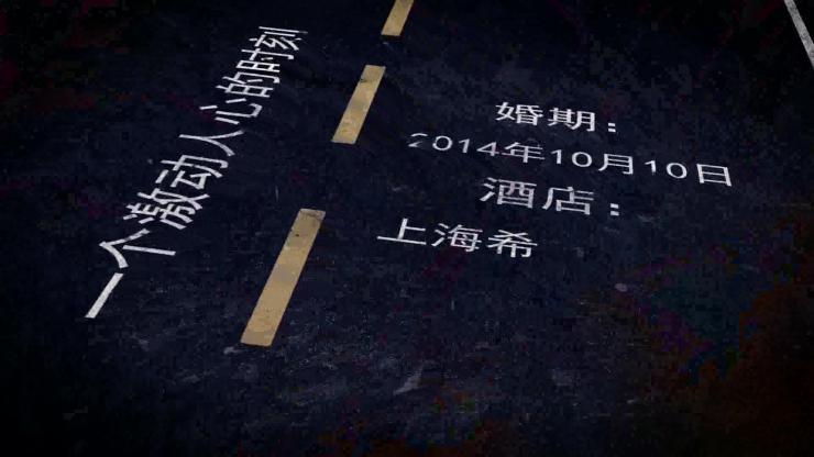 AE爱的旅程婚礼电子相册视频模版