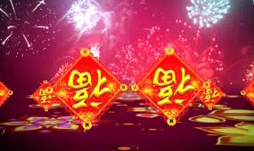 喜庆倒福字节日烟火LED晚会背景视频素材