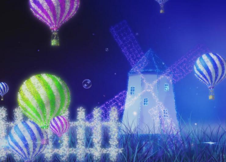唯美热气球 粒子 风车
