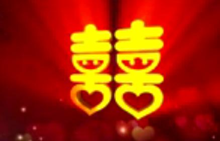 新人拜堂中式婚礼囍 浪漫婚礼婚庆led大屏幕视频背景素材VJ