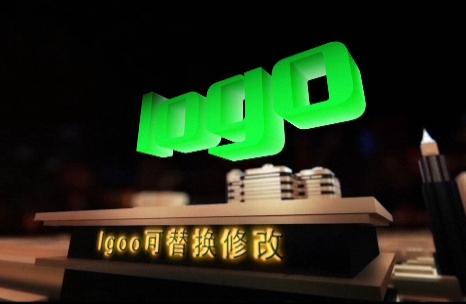 立体颁奖晚会开幕式绿色LOGOAE视频模板
