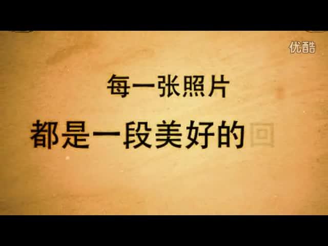 AE怀旧相册 感恩爱情婚礼片头视频模板