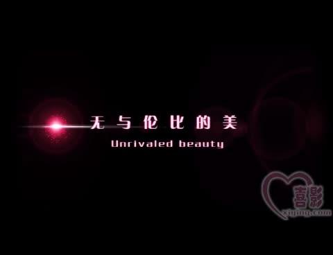 AE超炫丽婚礼片头视频模板