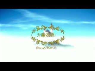 LED婚礼 天鹅湖情缘 视频背景素材