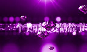 AE钻石婚礼视频视频模