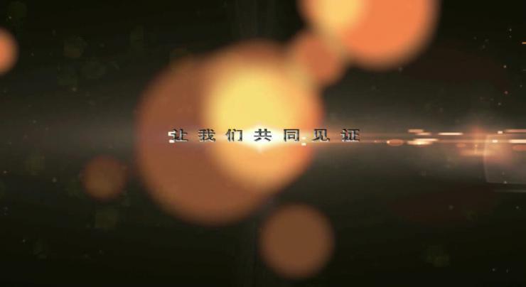 AE婚礼进行曲预告片视频模板