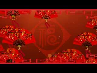 LED中国风  粒子扇子福字花边光束 视频素材
