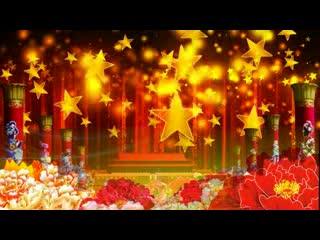 LED中国风  天安门前民族柱 视频素材