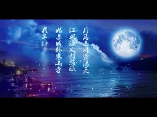 LED中国风 月落乌啼古典 视频素材