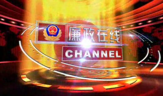 AE廉政党政府宣传片头视频模板