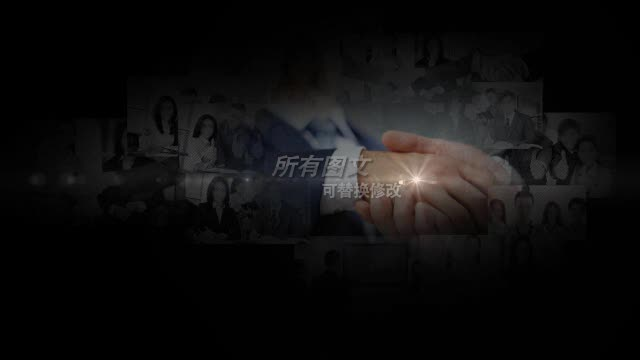 AE简洁大气企业宣传视频模板
