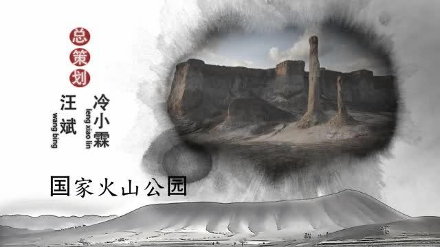 AE中国风水墨画春夏秋冬视频模板