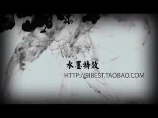 AE古韵之风视频模板